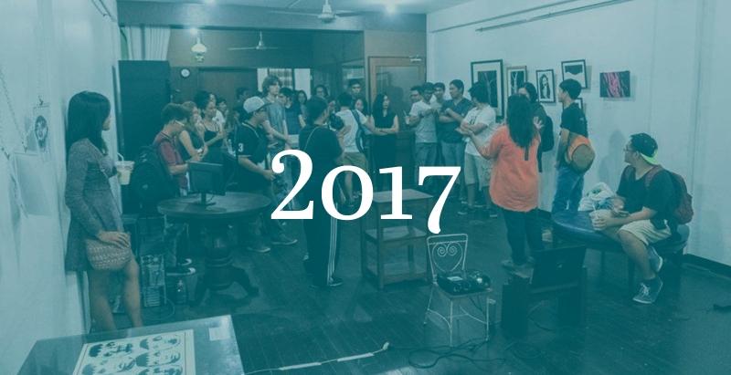 Panagtagbo 2017